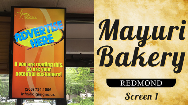 advertise at mayuri-bakery-redmond-screen-1