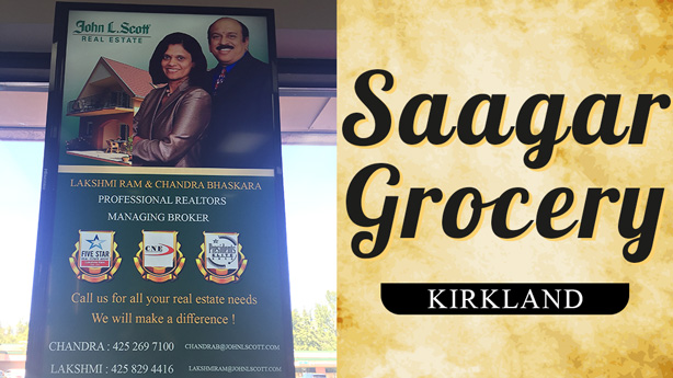 advertise at saagar-grocery-kirkland