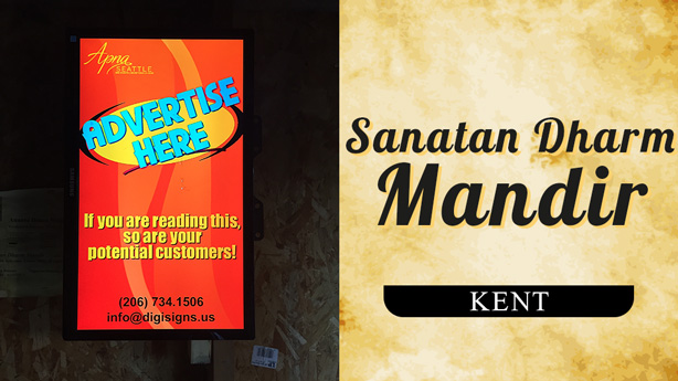 advertise at sanatan-dharm-mandir-kent