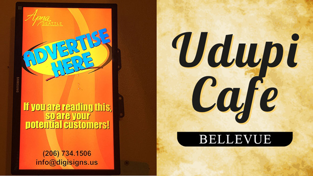 advertise at udupi-cafe-bellevue